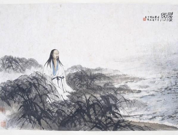 Qu Yuan, 1942. Fu Baoshi