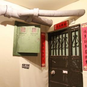 The 1st CAFAM Biennale 06; Photo: Song Haina/ CAFA ART INFO