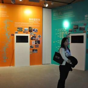 The 1st CAFAM Biennale 61; Photo: CAFAM