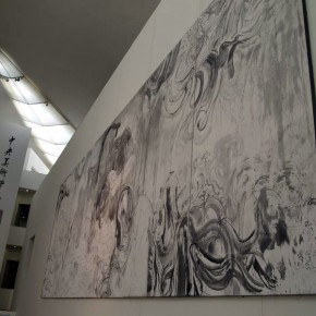 The 1st CAFAM Biennale 62; Photo: CAFAM