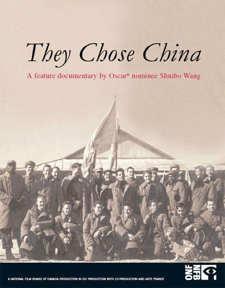 They Chose China-a feature documenatry by Wang Shui-bo