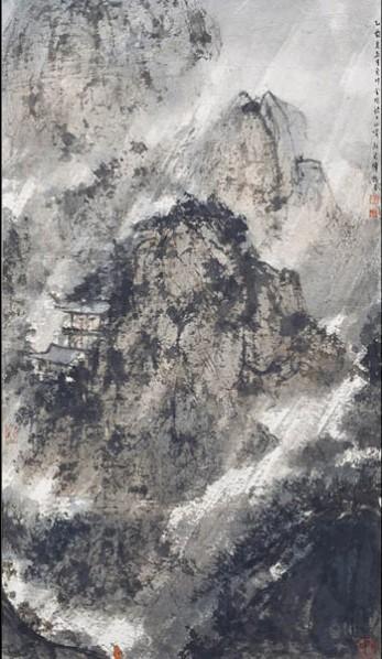 Whispering Rain at Dusk, 1945