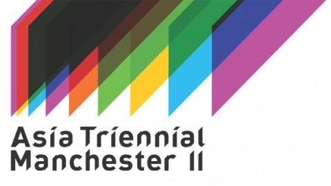 atm11_logo21