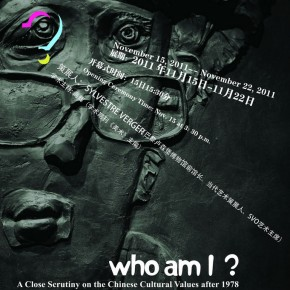02 Poster of Who Am I by Shi Zidong