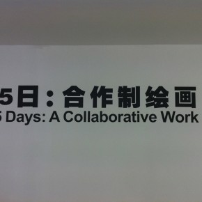15 Days: A Collaborative Work 00