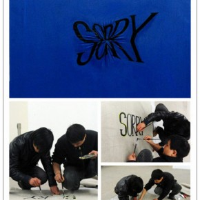 15 Days: A Collaborative Work 22 Song Jianshu and Fang Shang