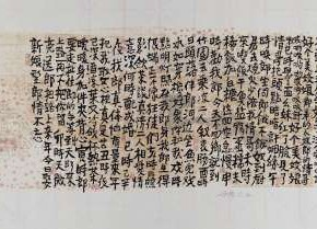 12.Zhang Guanghui-Handscroll No. 5, Woodblock , 42 x 90 cm, 2009; Edition of: 10