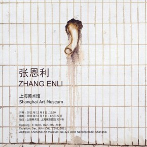00 Poster of Zhang Enli Solo Exhibition