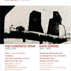 00 The Poster of The Concrete Hour