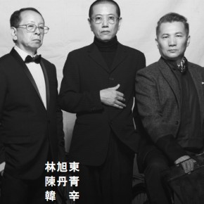01 Poster of The Story of Four Decades