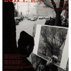 01 Poster of Wang Yuping