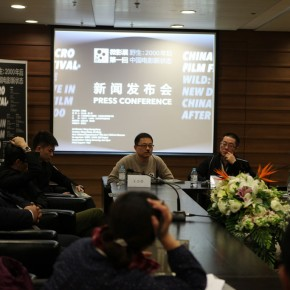 02 The Press Conference of First Round of China Micro Film Festival