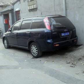 03 at 3 Jianchang Hutong, 2011-12-01 14:13