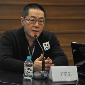 03 Wang Huangsheng, Artistic Director of China Micro Film Festival
