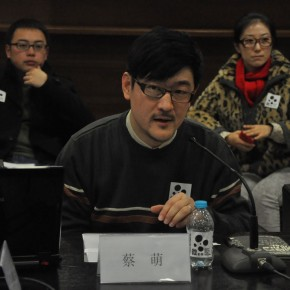 04 Cai Meng, curator of China Micro Film Festival