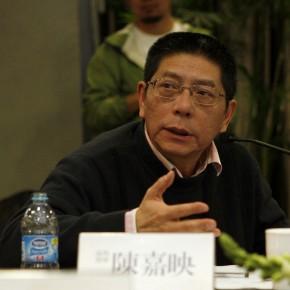 04 Chen Jiaying
