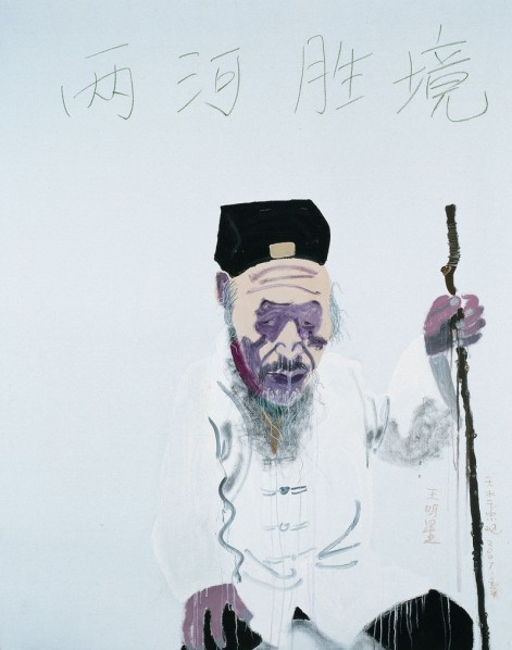 04 Wang Yuping-Taoist Priest No.05, 2007; oil painting and acrylic, 190x150cm