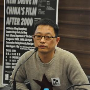 05 Wang Xiaolu, curator of China Micro Film Festival