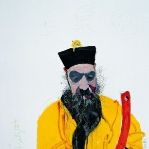 05 Wang Yuping-Taoist Priest No.02, 2007; oil painting and acrylic, 150x120cm