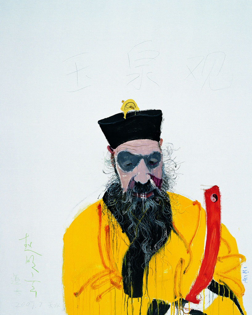 http://en.cafa.com.cn/wp-content/uploads/2011/12/05-Wang-Yuping-Taoist-Priest-No.02-2007-oil-painting-and-acrylic-150x120cm.jpg