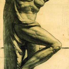 05 Zhang Lujiang-Senior Slave, 1985; 232×103cm