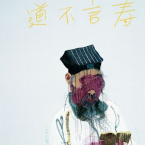 06 Wang Yuping-Taoist Priest No.03, 2005; oil painting and acrylic, 150x120cm