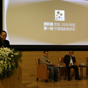 08 Wang Huangsheng introduced guests for First Round of China Micro Film Festival