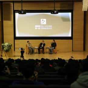 09 First Round of China Micro Film Festival