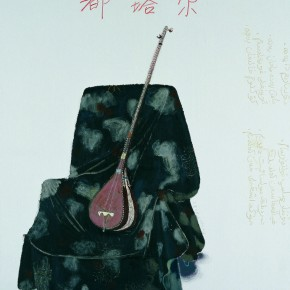 10 Wang Yuping-Dutar, 2009; oil painting and acrylic, 190x160cm