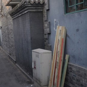 11 at 8 Dagexiang, 2011-12-12 15:10