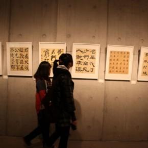 13 Ten Years—Foundation Art Education in CAFA