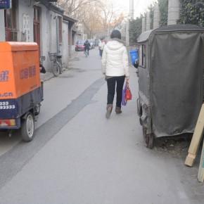 14 at Yongkang Hutong, 2011-12-12 15:15