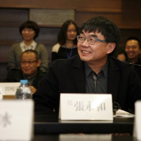 16 Zhang Yonghe