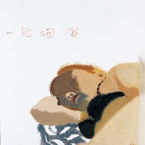 "Wang Yuping, ""A Face Full of Smoke"", oil painting, 92 x 76 cm, 2005"
