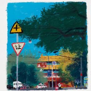 """Wang Yuping """"Autumn of Xi Hua Men"""" 290x290 - Wang Yuping"""
