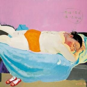 "Wang Yuping, ""Daylight"", oil on canvas, 170 x 180 cm, 2004"