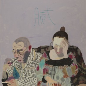 """Wang Yuping """"Father and Son""""01 oil and acrylic on canvas 200 x 160 cm 2010 290x290 - Wang Yuping"""