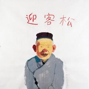 "Wang Yuping ""Guest Greeting Pine"" oil and acrylic on canvas 150 x 120 cm 2006 290x290 - Wang Yuping"