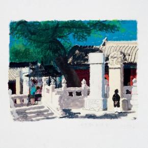 """Wang Yuping, """"Lao Lv Tang of Bai Yun Guan"""""""