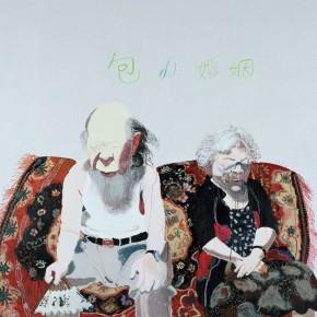 "Wang Yuping ""Monopolized Marriage"" oil painting and acrylic 200 x 230 cm 2009 290x290 - Wang Yuping"
