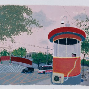 "Wang Yuping ""North Gate of Zhong Nan Hai"" acrylic and oil pastel on paper 68 x 58 cm 290x290 - Wang Yuping"