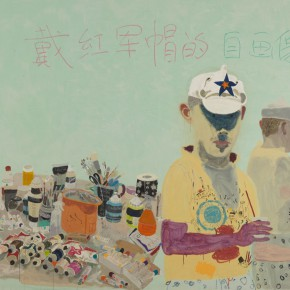 """Wang Yuping """"Self Portrait with a Red Army Hat"""" 195 x 240 cm acrylic and oil painting on paper 2013 290x290 - Wang Yuping"""