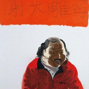 "Wang Yuping ""Shooting an Eagle"" oil and acrylic on canvas 150 x 120 cm 2009 290x290 - Wang Yuping"