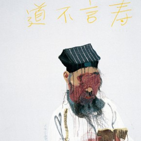 "Wang Yuping ""Taoist Priest No.3"" oil painting and acrylic 150x120cm 2005 290x290 - Wang Yuping"