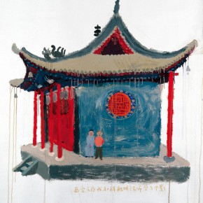 "Wang Yuping ""Temple"" oil and acrylic on canvas 150 x 120 cm 2006 290x290 - Wang Yuping"