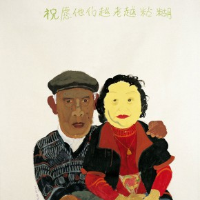 """Wang Yuping """"The Couple are More Intimate as they grow older"""" oil painting acrylic 150 x 120 cm 2005 290x290 - Wang Yuping"""