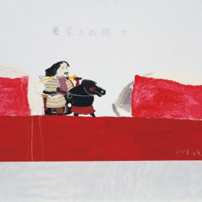 """Wang Yuping """"The Knight on the Table"""" oil painting and acrylic 70 x 100 cm 2009 290x290 - Wang Yuping"""