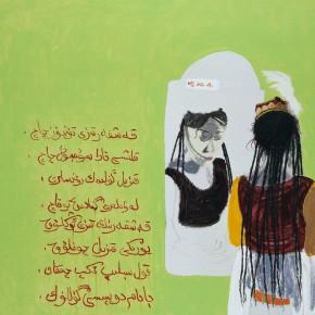 "Wang Yuping ""Uyghur Girls No.1"" oil and acrylic on canvas 160 x 200 cm 2009  290x290 - Wang Yuping"