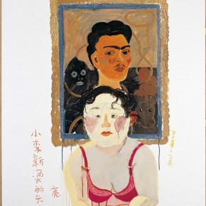 Wang Yuping's Work 04