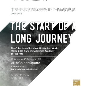 00 Poster of The Start of a Long Journey